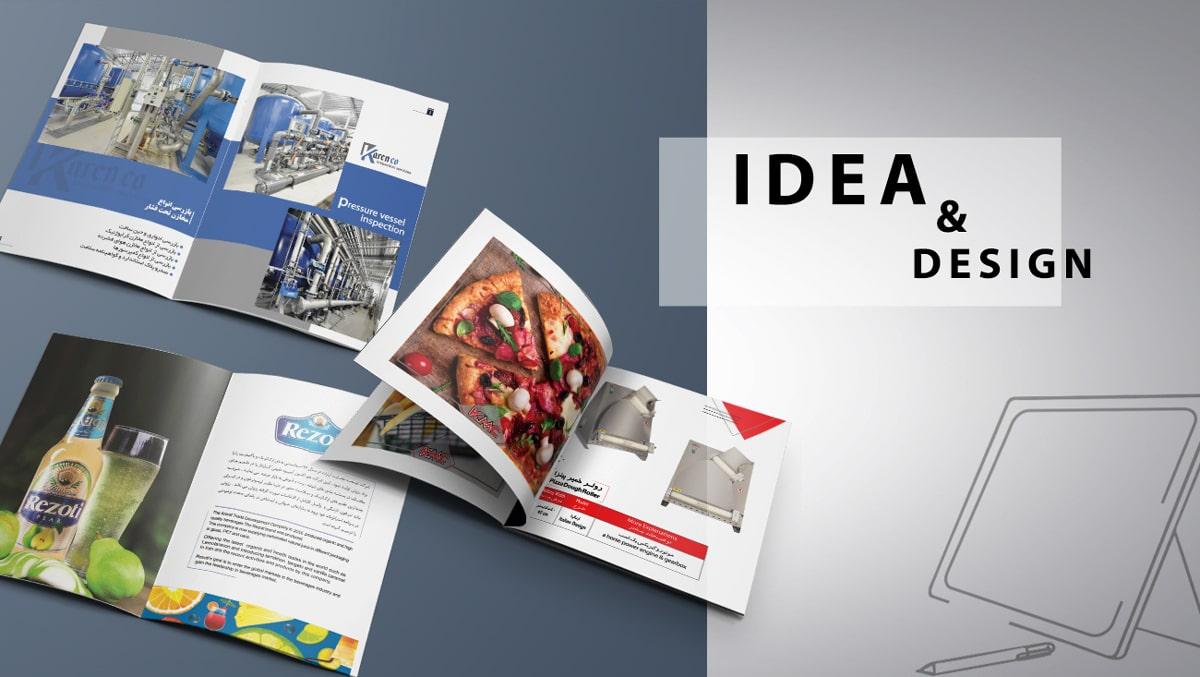 ایده و طراحی