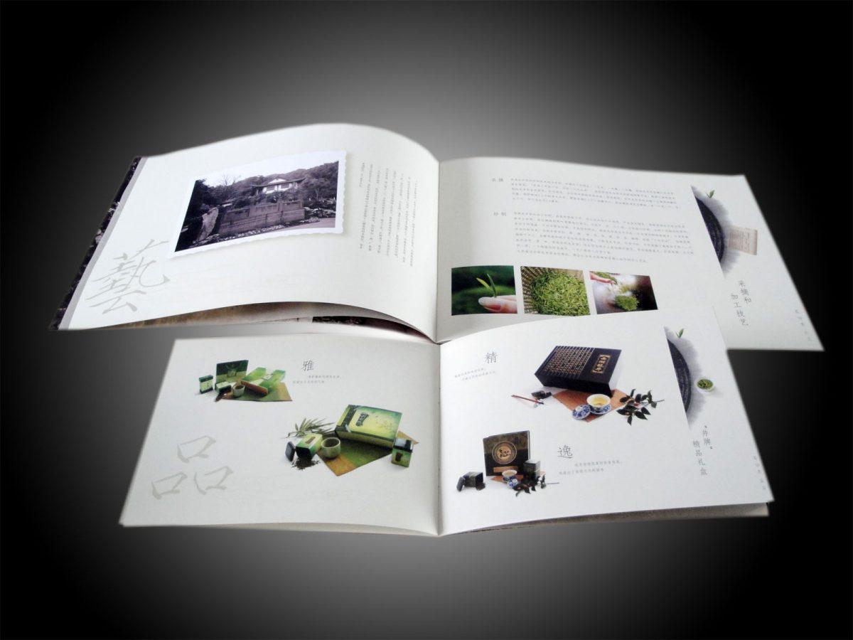 لزوم استفاده از چاپ کاتالوگ در کرج
