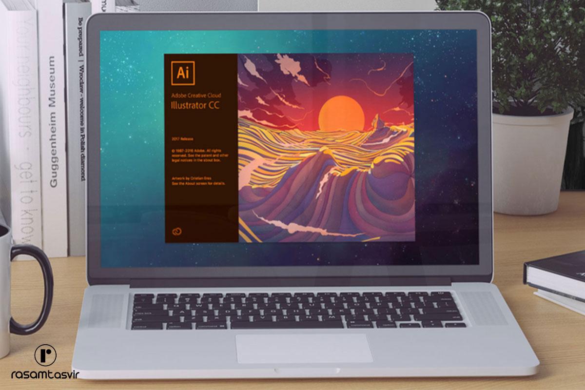 نرم افزار طراحی لوگو Adobe Illustrator