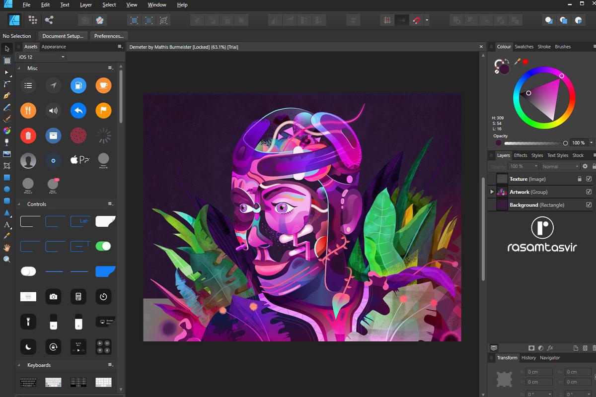 نرم افزار طراحی لوگو Affinity Designer