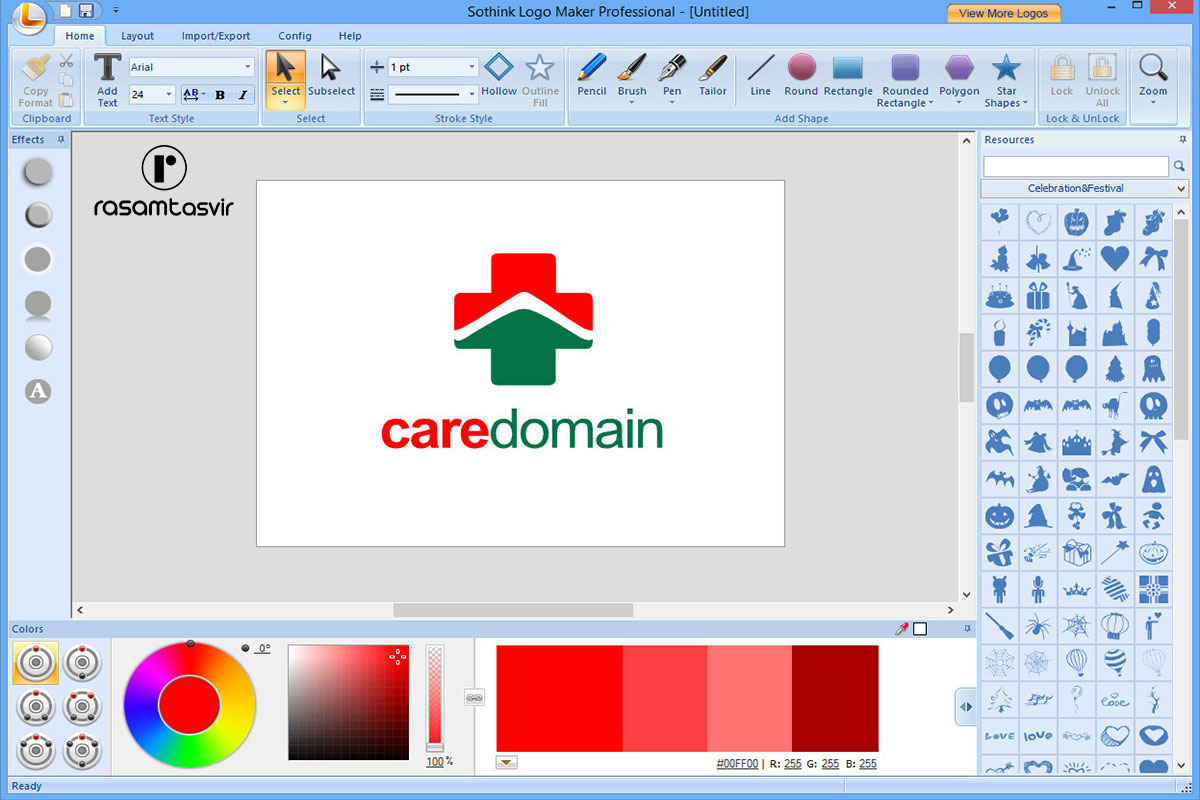 نرم افزار طراحی لوگو Sothink Logo Maker