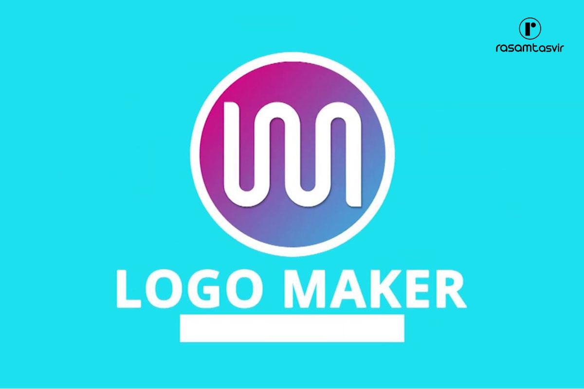 نرم افزار طراحی لوگو logo-Maker-Logo-Creator-Generator-&-Designer