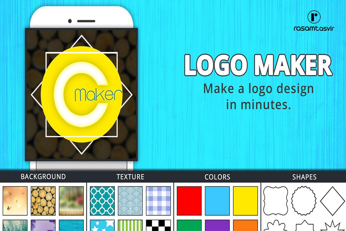 نرم افزار طراحی لوگو logo maker 2021 3D logo designer, Logo Creator app